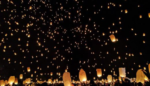 Say no to sky lanterns and balloon releases