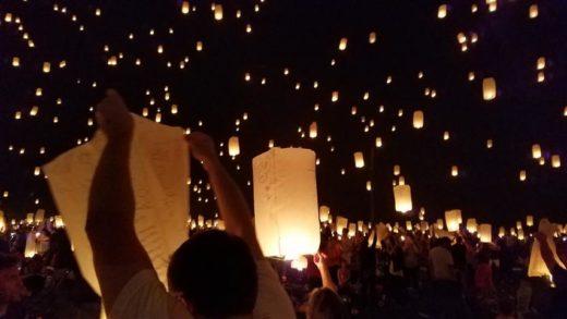 Sky lantern release