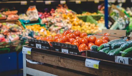 Supermarket vegetables