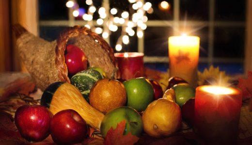 Thanksgiving, natural decorations